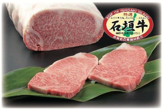 残り10日!クラファンで幻の高級和牛「石垣牛」を地元価格で提供中!