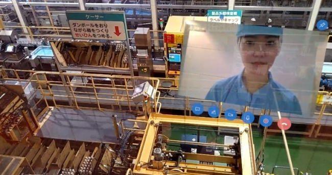「おうちで工場見学を楽しもう!!リモート社会科見学」キリンビバレッジ・JALで共同開催