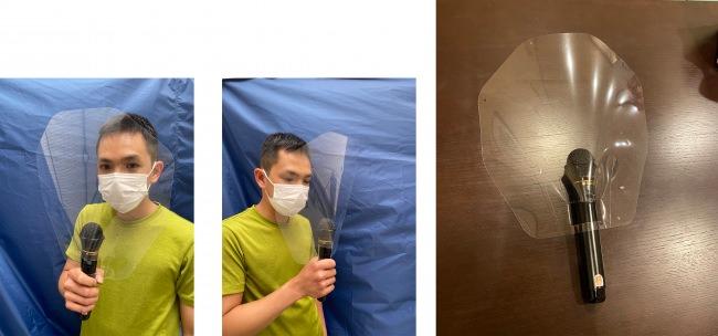 コロナウイルス対策「マイク用シールド」を新発売