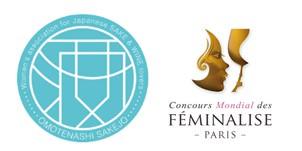 コロナ対策で実施。世界の女性ワイン専門家が審査する「第14回フェミナリーズ世界ワインコンクール2020」(@フランス)で、日本産のワイン・リキュール・日本酒、計56アイテムが「金」「銀」受賞!!
