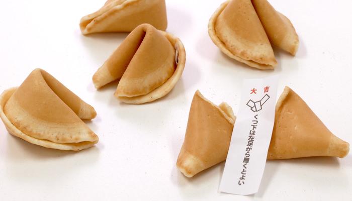 業界初! 安全なフォーチュンクッキー作ります。 安全なインクで印刷されたおみくじの内容も自由自在!