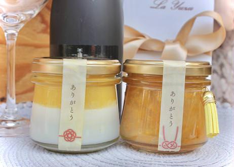 【川根本町×キルギスのコラボ商品発売】柚子と生はちみつのマーマレードが販売開始!