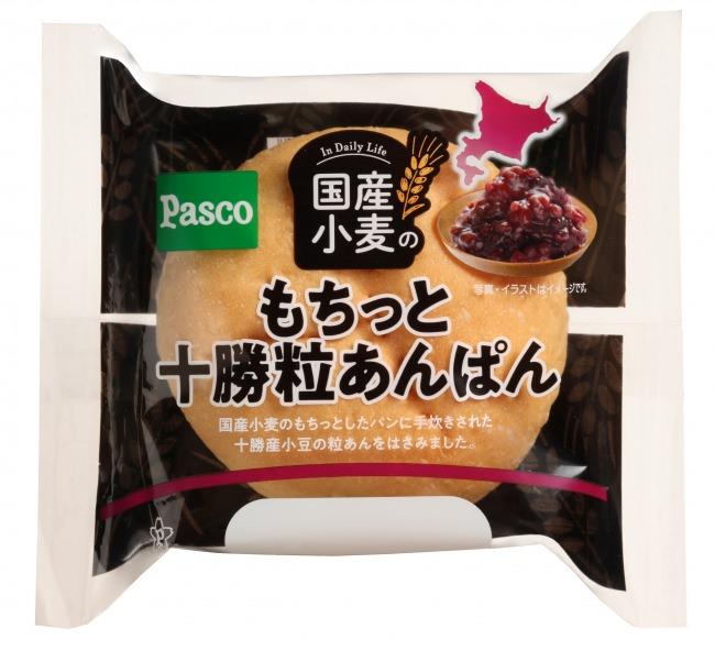 PascoのWEBサイトに7月の新商品を掲載しました