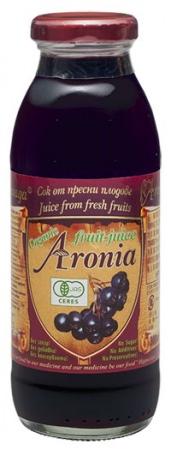 期間限定、有機アロニア100%果汁  先着1000名様にプレゼント