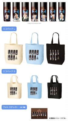 BTSコーヒー、エコバッグ付で新発売!「BTSスペシャルパッケージHyコールドブリューアメリカーノ」