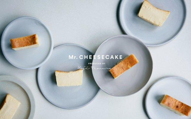 人生最高のチーズケーキとして話題の「Mr. CHEESECAKE」からオリジナルGIFスタンプが登場