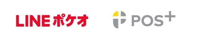 テイクアウトサービス「LINEポケオ」、モバイルPOSレジ「POS+」との連携開始 販売チャネルの拡大とオペレーションコストの削減を実現