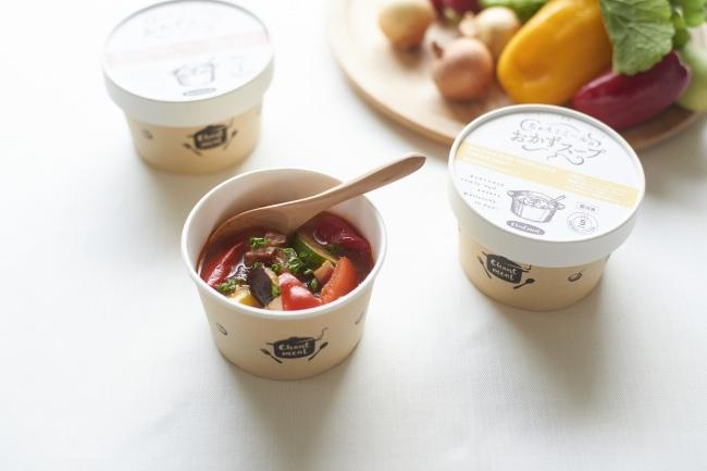 《新商品》「これが冷凍食品⁉︎」驚きの声続出の「おかずスープ」とは?
