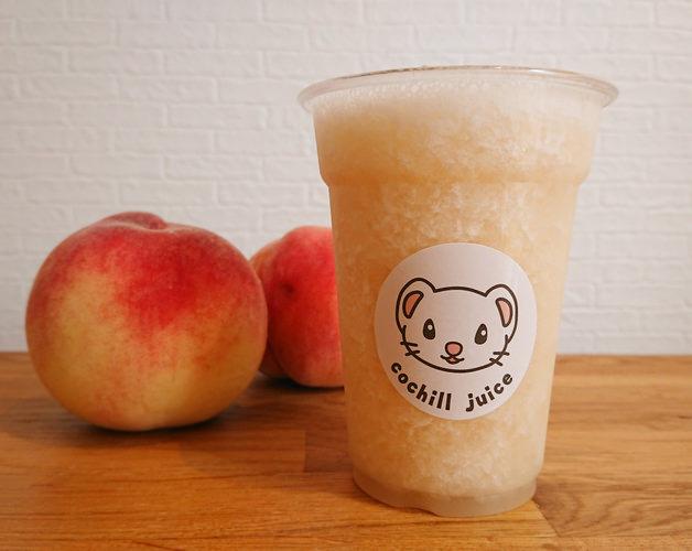 【新発売】今が旬!生の桃を贅沢に使った100%桃ジュースが登場!