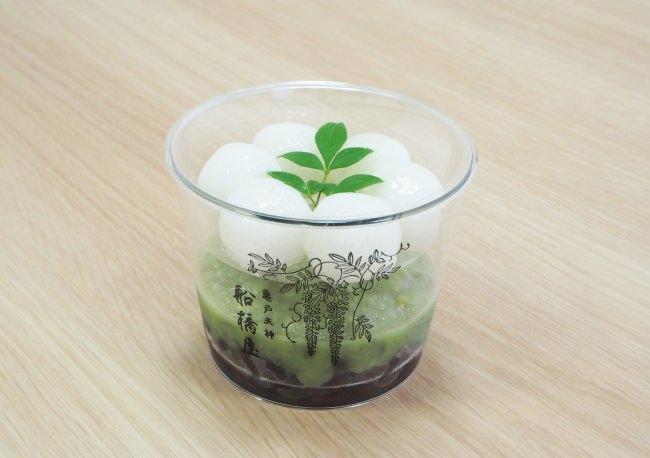 暑い夏にぴったり!茶豆ずんだを使った、ひんやり冷たい白玉しるこを船橋屋こよみにて販売致します。