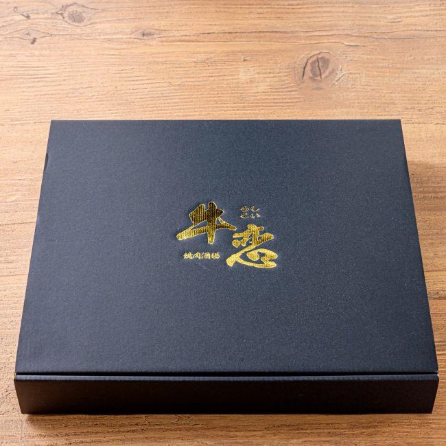 ウチ恋セット~極~BOX