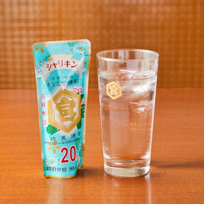 シャリキン 390円~
