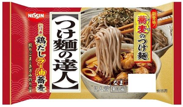 「つけ麺の達人 ピリ辛鶏だしラー油蕎麦 2人前」(9月1日発売)