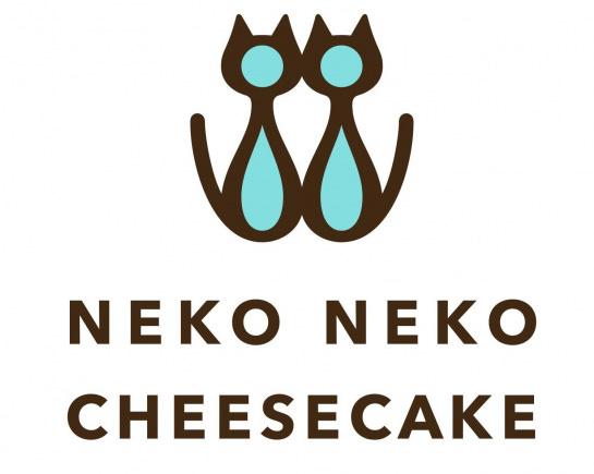 ねこの形のチーズケーキ専門店「ねこねこチーズケーキ」と、ねこの形の高級食パン専門店「ねこねこ食パン」が8月6日(木)より岐阜県に登場!
