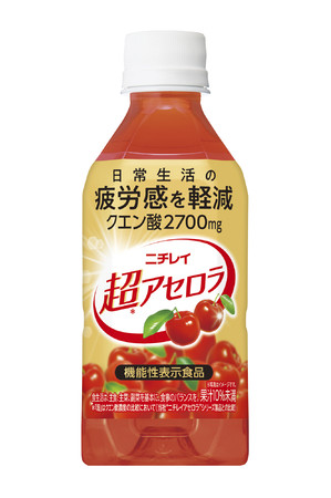 「ニチレイ 超アセロラ(機能性表示食品)」新発売