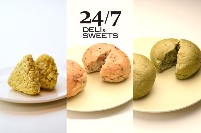 大人気!「24/7 DELI & SWEETS」低糖質おにぎり&パン販売開始