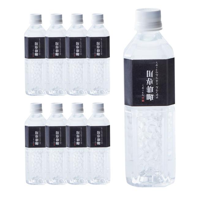 ※ボトルの表示は、ドリップポッドセット時に読みやすいように、上下逆向きにラベリングしています。
