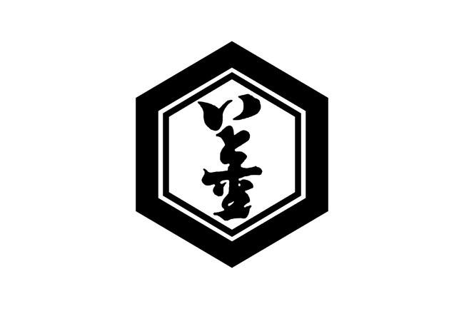 いと重菓舗のロゴマーク