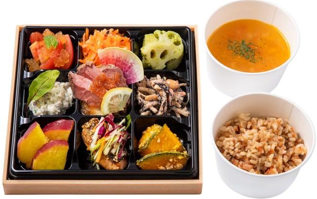 バランスがよくて美味しい、タニタカフェ有楽町店より人気の高い惣菜を詰め合わせた『彩りお野菜幕の内弁当』を新発売