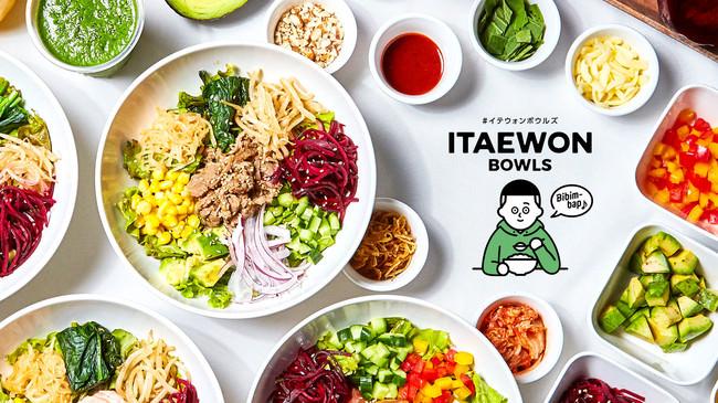 「飲食」と「IT」の融合事業を行うFuegoがヘルシービビンバ専門店「イテウォンボウルズ」をオープン