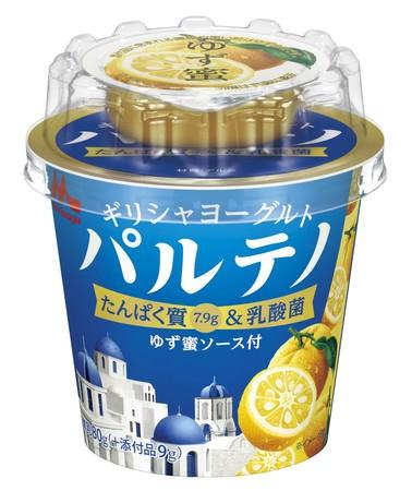 「ギリシャヨーグルト パルテノ ゆず蜜ソース付」9月1日(火)より全国にて新発売!