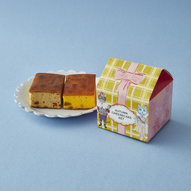 秋のチーズケーキセット