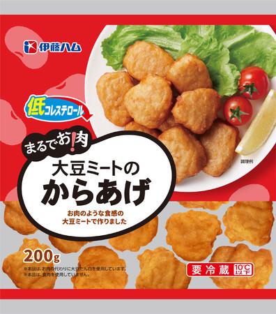 まるでお肉!大豆ミートのからあげ200g