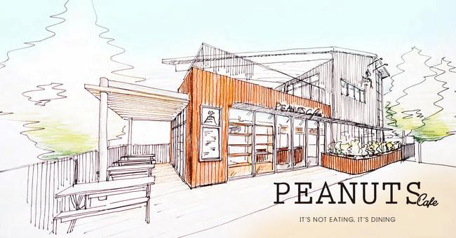 【名古屋初出店】「PEANUTS Cafe」が名古屋「RAYARD Hisaya-odori Park」に9月18日(金)グランドオープン!オンラインショップでもグッズを同日販売!