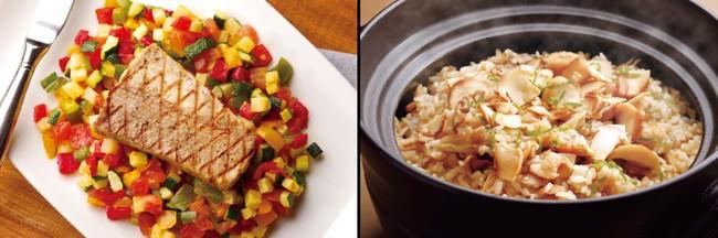 左:10月土日祝限定「マグロのグリル ソースジャポネ」、右:9月「松茸とキノコの炊き込みご飯」料理イメージ