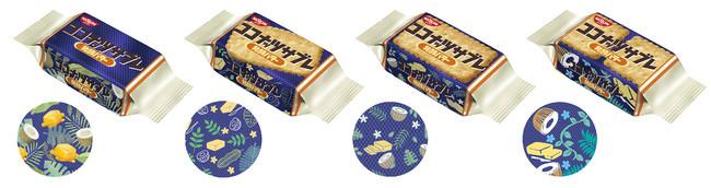 ココナッツサブレ <発酵バター>内袋デザイン