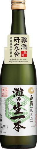 白鶴酒造は、「GI『灘五郷』」で認定された「白鶴 灘の生一本(灘研)」を期間限定発売