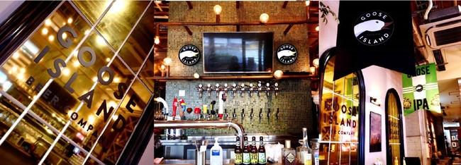 Estaji(エスタジ)GRILL&BEERがクラフトビールブームの火付け役「GOOSE ISLAND (グースアイランド)」のフラッグシップ店舗として9月9日(木)リニューアル!