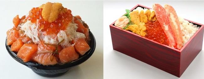 (左から)特盛トロサーモン三色丼・豪快三色弁当
