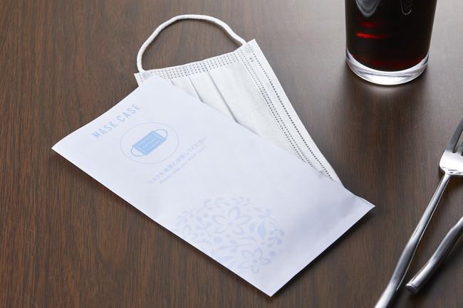 【販売総数200万枚突破!】Go Toキャンペーンには、1枚単価4円の「使い捨てマスクケース」!お客様に新しいおもてなし。