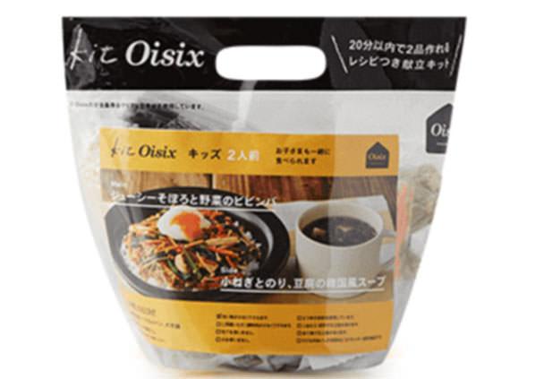 ▲Kit Oisix(Oisix)