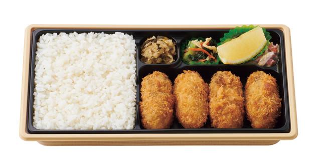 かきフライ弁当 790円 (税込)