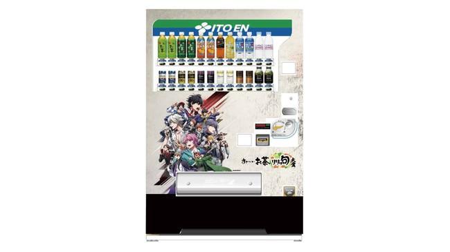 オリジナルラッピング自動販売機デザイン ※イメージ
