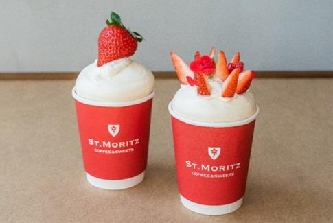 サクッとシュワッで魅了する新食感の口溶け【パブロバラテ】をST.MORITZ COFFEE STANDが11月1日(日)に発売!