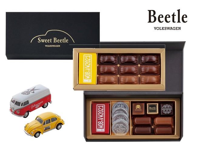 Sweet Beetle - スイートビートル -(20個入)