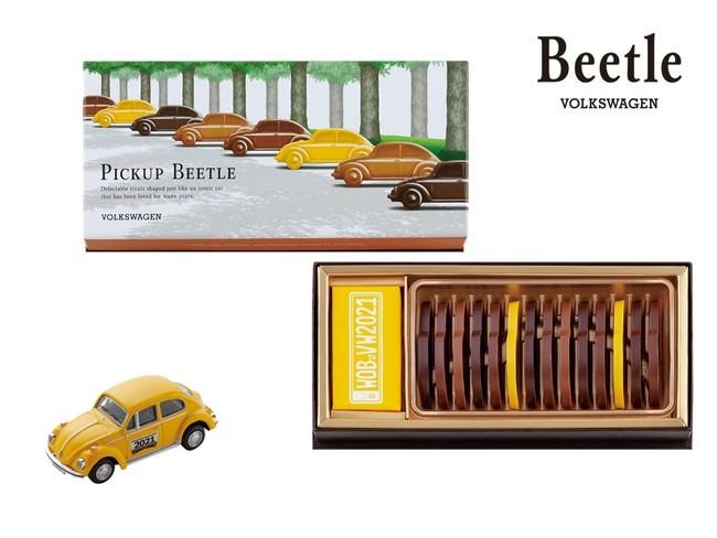 Pickup Beetle - ピックアップビートル -