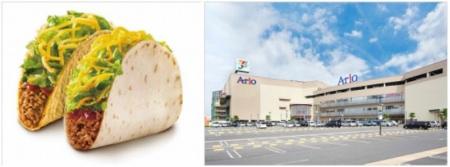 タコベル大阪3号店目となる「アリオ鳳店」が2020年12月23日オープンのお知らせ