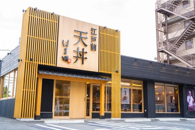 練馬関町店