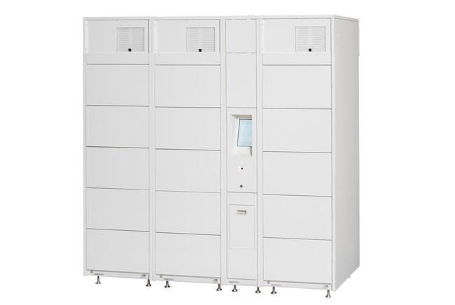 受け取り用冷凍・冷蔵ロッカー