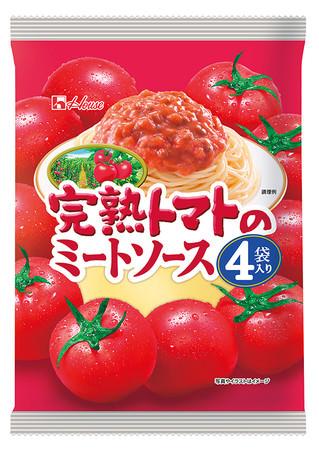 完熟トマトのミートソース 4袋入り