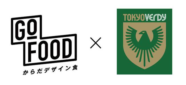 GOFOOD×東京ヴェルディ