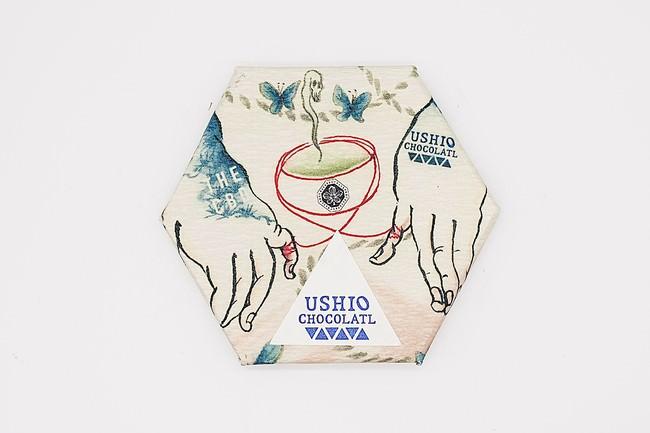 ほうじ茶×CBDチョコレート パッケージ