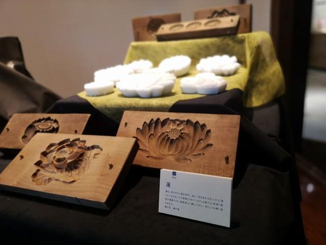 ミュージアム和菓子木型