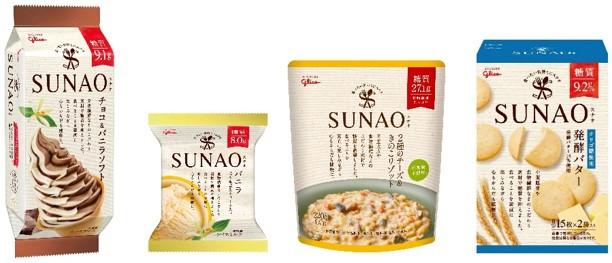 画像:リニューアルした「SUNAO」ブランド商品から一部抜粋  左から<チョコ&バニラソフト><バニラ><2種のチーズ&きのこリゾット><発酵バター>