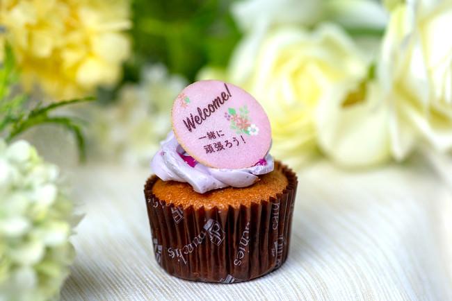 歓迎会プラン メッセージ入りカップケーキ『一緒に頑張ろう!』