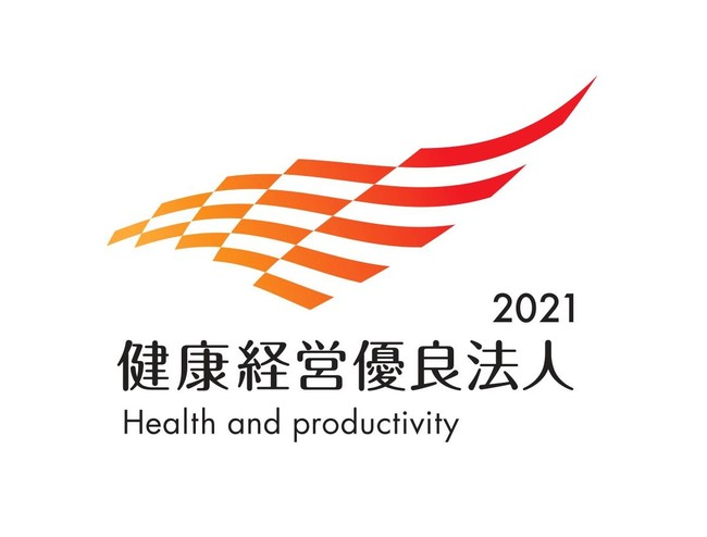 ソシオークグループが「健康経営優良法人2021(大規模法人)」に認定されました